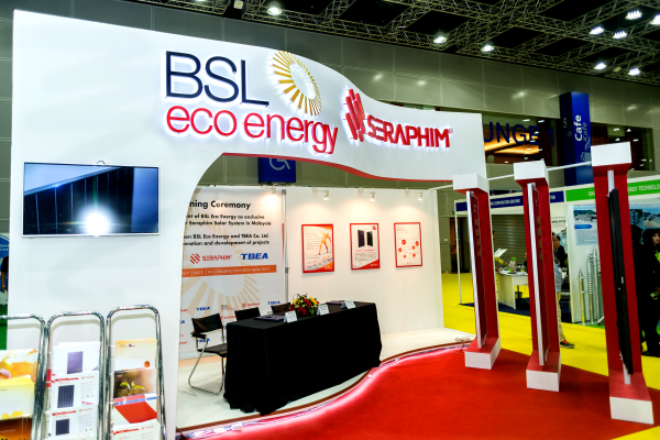 Details of the BSL Eco Energy booth at IGEM 2017